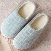 家居拖鞋 防滑 居家 保暖拖鞋 木地板 毛拖鞋 室內拖 絨毛拖鞋 方格棉拖鞋【Z188】慢思行