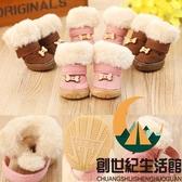 狗狗鞋子棉秋冬季寵物鞋泰迪博美比熊小型犬幼犬腳套【創世紀生活館】