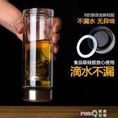 玻璃杯子雙層耐熱創意隨手泡茶過濾透明帶蓋男女便攜家用茶杯水杯  【PINKQ】