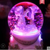 音樂盒 水晶球音樂盒雪花八音盒女生生日禮物藍芽公主端午女孩女友端午節igo
