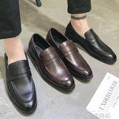 夏季休閒皮鞋男士英倫韓版商務男鞋懶人樂福鞋一腳蹬發型師皮鞋潮 依凡卡時尚
