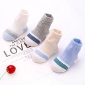 春秋季嬰兒襪子純棉鬆口新生兒襪子棉襪中筒襪0-1-3歲寶寶小孩襪