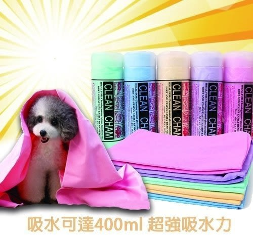 * WANG *日本多功能PVA 仿鹿皮強力吸水毛巾(小) 桶裝 (隨機出色)