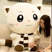 可愛貓咪毛絨玩具布娃娃大玩偶公仔抱著睡覺床上抱枕女孩生日禮物【ifashion部落】