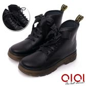 馬汀靴 真皮緞帶2way馬汀靴(黑) * 0101shoes  【18-888bk】【現+預】