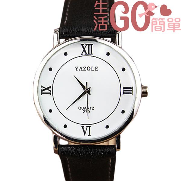 手錶 精英  韓版 流行款 夜光 商務 時尚 紳士 男性 簡約 手錶 2款【生活Go簡單】現貨販售[W0011]