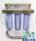 白鐵腳架三道式淨水器,水族/飲水機/淨水器前置過濾三胞胎,含濾心配件(2分),1650元1組