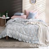 【HOYACASA】雙人純棉加厚舒眠被(2.8kg)-多色任選妙羽