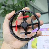 耐摔迷你遙控飛機四軸無人機防撞小型直升兒童玩具定高航拍飛行器igo  莉卡嚴選