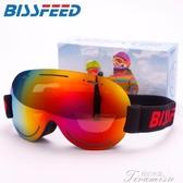 滑雪鏡-2-6歲兒童小孩專用滑雪鏡 戶外防風防沙塵騎行眼鏡雪地登山護目鏡 提拉米蘇