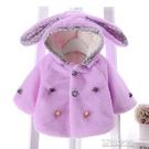 女童外套-女童毛毛衣外套冬裝新生兒加絨加厚寶寶童裝韓版 夏沫之戀