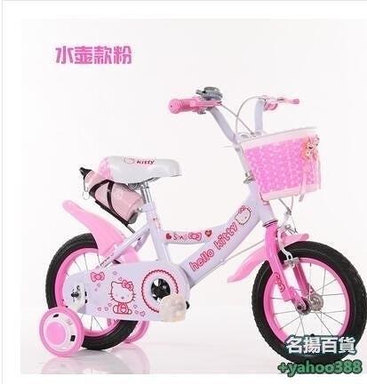 W百貨569KT貓兒童自行車3-6歲童車女孩小孩腳踏車18寸兒童4-5-8歲童車