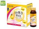 ■ 結合膠原蛋白、蜂王乳、白高顆、青木瓜、山藥的Q彈豐潤產品!