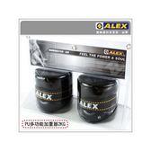 ALEX PU型多功能加重器-2KG(重量訓練 健身 有氧