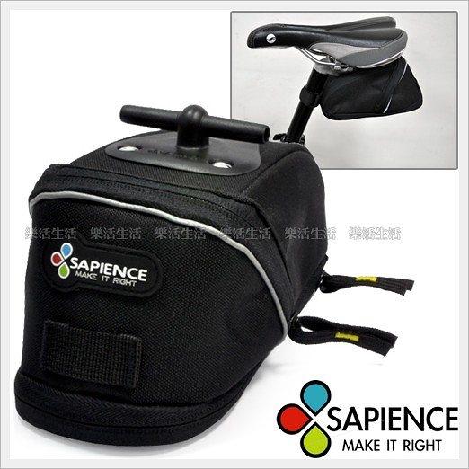 【饗樂生活】SAPIENCE 【T型快拆式圓形可加大後坐袋】 *台灣製造*