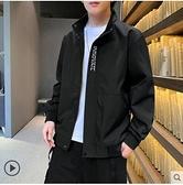 外套男2021新款春秋休閒帥氣秋裝上衣秋冬棒球服韓版潮流夾克男裝 寶貝計畫