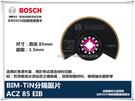 【台北益昌】德國 BOSCH 魔切機配件 ACZ 85EIB BIM-TiN分隔鋸片 鍍鈦雙金屬半圓鋸 平面 超低磨耗