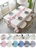 北歐桌布防水防油防燙免洗純色餐桌布pvc茶幾桌墊正方形家用 艾莎嚴選