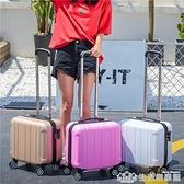 行李箱女18寸小型輕便迷你登機箱ins拉桿箱20旅行箱男密碼箱子潮 NMS樂事館新品