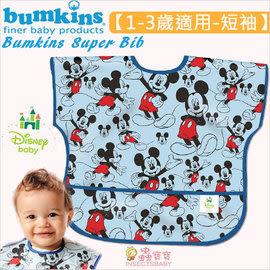 ✿蟲寶寶✿【美國 Bumkins】Junior Bib 透氣防水防臭兒童圍兜口水巾【1-3歲適用(短袖)】米奇