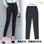 褲子-LIYO理優-MIT顯瘦提臀美腿鬆緊彈力OL直筒長褲E841013