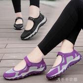 媽媽鞋軟底女舒適老人運動鞋防滑透氣中老年健步鞋平底老北京布鞋 千千女鞋