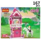 COGO 積高積木 3269 城堡公主積木 約167pcs/一盒入(促350) 城堡公主系列 -CF118822