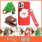 蘋果 iPhone 13 Pro Max 12 Pro Max i12 i13 mini 聖誕D 手機殼 全包邊 矽膠 軟殼 掛繩 背帶 保護殼