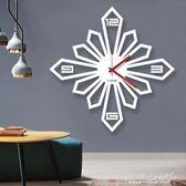 掛鐘 創意掛鐘現代簡約客廳靜音掛鐘個性時尚鐘表藝術掛鐘原創創意時鐘igo 傾城小鋪