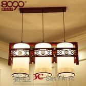 吊燈仿古羊皮實木中國風燈具不包安裝