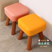 沙發凳 小凳子實木家用時尚創意客廳成人板凳兒童皮換鞋凳茶几木凳T 6色