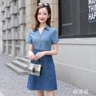 連衣裙女夏2020新款韓版條紋拼接牛仔連身裙短袖修身顯瘦A字裙薄TZ583【雅居屋】