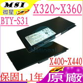 BTY-S31 電池(原廠黑)-微星 MSI BTY-S31,X410,X350X,MS-147112,MS-1351,MS-1352,MS13S2,BTY-S32, S30