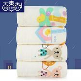 【4條童巾】百事甜純棉童巾 4條裝小毛巾中巾兒童毛巾柔軟吸水