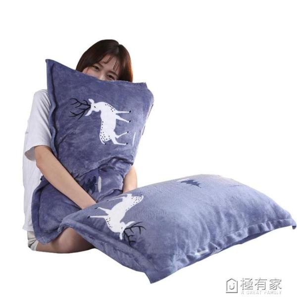 枕頭套珊瑚絨枕套一對裝48x74cm成人卡通學生枕頭皮法蘭絨枕芯套  極有家