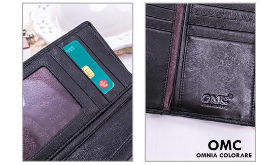 OMC - 專櫃立體抓皺感多卡零錢式真皮短夾-質感黑