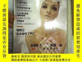 二手書博民逛書店今日人像罕見2011 11 上半月刊Y180897