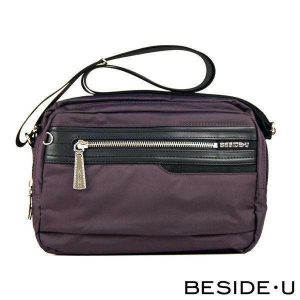 Backbager 背包族【英國 BESIDE-U】Platinum系列簡約實用休閒方包/斜背包/側背包 - 沉穩紫