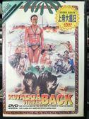 影音專賣店-P07-531-正版DVD-電影【上帝大瘋狂】-里昂舒斯特 凱比狄菲斯