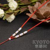吊墜掛繩 純手工掛件繩項鍊紅繩瑪瑙黃金翡翠玉佩水晶吊墜繩可調節男女 京都3C