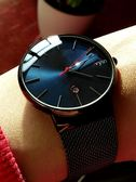手錶綠 2018新款手錶男士防水潮流時尚韓版簡約休閒學生石英錶非機械 年尾牙提前購