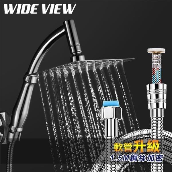 【南紡購物中心】【WIDE VIEW】不鏽鋼手持8吋方形增壓蓮蓬頭蛇管組(ZU-SH03-NP)