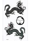 薇嘉雅       龍 紋身貼紙 HM2...
