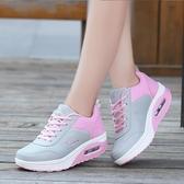 舒適皮面搖搖鞋 運動休閒鞋 厚底增高坡跟鞋《小師妹》sm1642