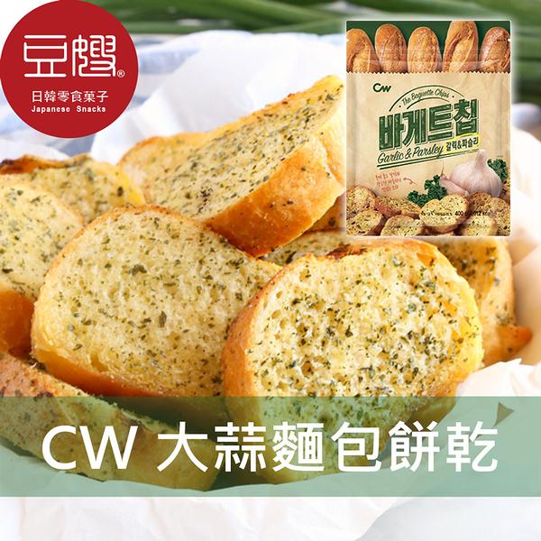【限時下殺$199】韓國零食 CW 大蒜麵包餅乾/西西里風味麵包餅乾
