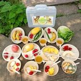戶外餐具套裝 便攜旅行碗勺子筷子野餐野炊用品露營【步行者戶外生活館】