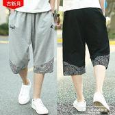 加大7分褲男寬鬆印花直筒肥佬短褲薄款大碼寬鬆八分中褲『韓女王』