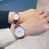 秒殺高考考試專用手錶男女中學生高中生潮流韓版簡約石英個性皮帶超薄聖誕交換禮物
