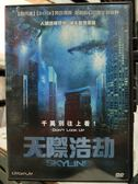 影音專賣店-Y27-044-正版DVD-電影【天際浩劫】-人類滅種危機 鋪天蓋地來襲