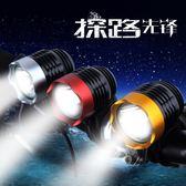 山地自行車燈T6前燈防水強光夜騎行單車L2車燈手電筒裝備配件USB【台秋節快樂】